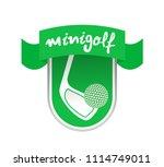 minigolf ribbon symbol | Shutterstock .eps vector #1114749011