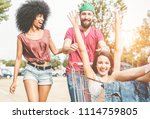 young millennials people racing ... | Shutterstock . vector #1114759805