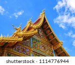 pinnacle of the church and blue ... | Shutterstock . vector #1114776944