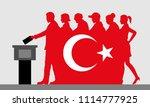turkish voters crowd silhouette ...   Shutterstock .eps vector #1114777925