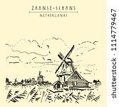Zaanse Schans  Holland ...