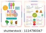 cute colorful kids meal menu... | Shutterstock .eps vector #1114780367