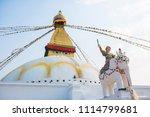 kathmandu  nepal   april 20 ... | Shutterstock . vector #1114799681