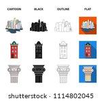 drawing accessories  metropolis ... | Shutterstock .eps vector #1114802045