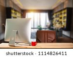 workspace with computer monitor ... | Shutterstock . vector #1114826411