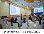 sept 5  17 siemreap cambodia.... | Shutterstock . vector #1114828877