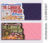 vector banners for carnival... | Shutterstock .eps vector #1114843367