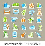 medical icons | Shutterstock .eps vector #111485471