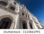 lisbon capital of portugal   Shutterstock . vector #1114861991