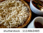 soba noodle in japan   Shutterstock . vector #1114863485