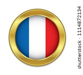 simple round france golden...