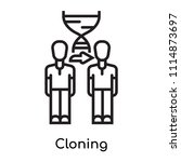 cloning icon vector isolated on ... | Shutterstock .eps vector #1114873697