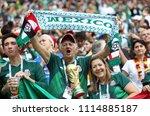 17.06.2018. moscow  russian   ... | Shutterstock . vector #1114885187