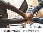 business meeting trust... | Shutterstock . vector #1114906571