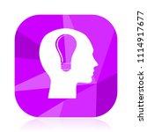 head violet square vector web... | Shutterstock .eps vector #1114917677