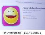 jember  east java  indonesia ... | Shutterstock . vector #1114925831