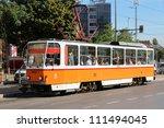 sofia  bulgaria   august 17 ... | Shutterstock . vector #111494045