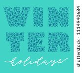 vector calligraphy lettering... | Shutterstock .eps vector #1114940684