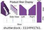 mock up product stair dispaly...   Shutterstock .eps vector #1114941761