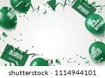 23 september saudi arabia happy ... | Shutterstock .eps vector #1114944101