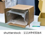 paper box and impact protection ... | Shutterstock . vector #1114945064