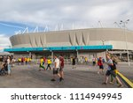 rostov on don  russia   june 17 ... | Shutterstock . vector #1114949945
