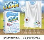 powder laundry detergent... | Shutterstock .eps vector #1114960961