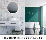 white marble and dark green... | Shutterstock . vector #1114963751