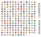 flag of world icon in modern... | Shutterstock .eps vector #1114969154