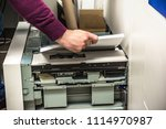 replenishing paper in a digital ... | Shutterstock . vector #1114970987