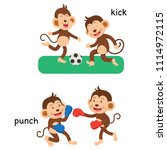 opposite kick and punch vector... | Shutterstock .eps vector #1114972115