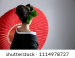 woman wearing a kimono | Shutterstock . vector #1114978727