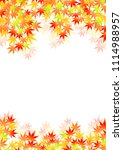 beautifully colored autumn... | Shutterstock . vector #1114988957