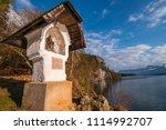 wedding cross  hochzeitskreuz ...   Shutterstock . vector #1114992707