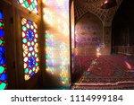 shiraz  iran   may 9  2018 ...   Shutterstock . vector #1114999184