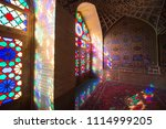 shiraz  iran   may 9  2018 ... | Shutterstock . vector #1114999205