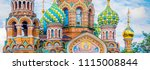 church of the savior on spilled ... | Shutterstock . vector #1115008844