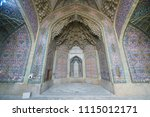 nasir al mulk mosque in shiraz  ... | Shutterstock . vector #1115012171