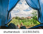 tent glows lookout on a camp in ...   Shutterstock . vector #1115015651