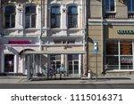saratov  russia   06 16 2018 ... | Shutterstock . vector #1115016371