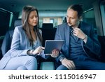 business man and woman... | Shutterstock . vector #1115016947