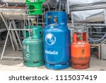 editorial use only  cooking gas ... | Shutterstock . vector #1115037419
