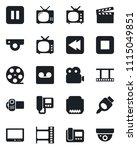 set of vector isolated black...   Shutterstock .eps vector #1115049851