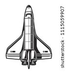 vintage spaceship template on... | Shutterstock .eps vector #1115059907