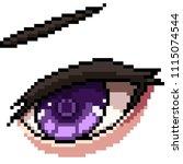 vector pixel art eye isolated... | Shutterstock .eps vector #1115074544