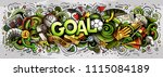 cartoon cute doodles goal word. ... | Shutterstock .eps vector #1115084189
