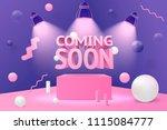 vector 3d realistic corner wall ... | Shutterstock .eps vector #1115084777