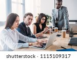 multicultural young business... | Shutterstock . vector #1115109317
