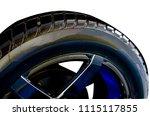 alloy on the white background | Shutterstock . vector #1115117855