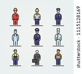 set of professions icons avatar ... | Shutterstock .eps vector #1115128169